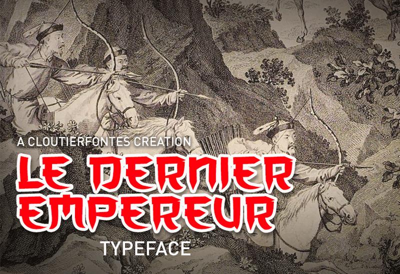 CF Le Dernier Empereur